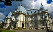 3-дневна екскурзия из Румъния! Посетете Крайова, Питещ, Куртя де Аржеш, Сибиу, Худеноара и Търгу Жиу!