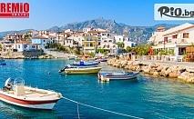 8-дневна екскурзия със самолет до Кипър! 7 нощувки със закуски, двупосочен билет и екскурзовод, от Премио Травел
