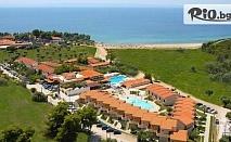 5-дневна екскурзия за Септемврийските празници до Халкидики! 4 нощувки на база All Inclusive + басейни в Хотел Village Mare + транспорт, от Gala holidays