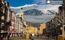 8-дневна екскурзия до Швейцария и Италианските езера (без нощен преход) с Комфорт Травел за 799 лв.