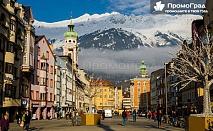 8-дневна екскурзия до Швейцария и Италианските езера (без нощен преход) с Глобус Тур - офис Дидона за 799 лв.