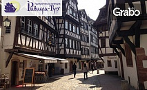 6-дневна екскурзия до Швейцария, Лихтенщайн, Германия и Франция! 5 нощувки с 4 закуски и транспорт