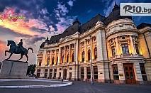 3-дневна екскурзия до Синая и Букурещ! 2 нощувки със закуски и автобусен транспорт от Казанлък, Габрово и Русе + възможност за посещение на Бран и Брашов, от Александра Травел