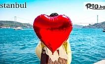 4-дневна екскурзия за Свети Валентин до Истанбул с посещение на Одрин! 2 нощувки със закуски в хотел 2/3* + транспорт и БОНУС, от Караджъ Турс