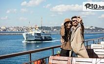 4-дневна екскурзия за Свети Валентин до Истанбул с посещение на Одрин! 2 нощувки със закуски в хотел 2/3* + автобусен транспорт и БОНУС, от Караджъ Турс