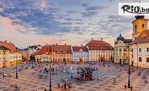 3-дневна екскурзия до тайнствена Трансилвания! 2 нощувки със закуски в Сибиу + автобусен транспорт и пътни такси, от Рикотур