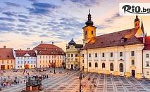 3-дневна екскурзия до тайнствената Трансилвания - Сибиу и манастира Куртя де Арджеш! 2 нощувки със закуски + транспорт и възможност за посещение на Биертан, Сигишоара, Алба Юлия, замъка Корвин в Хунедоара, от Рикотур