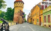 3-дневна екскурзия до тайнствената Трансилвания - Сибиу и манастира Куртя де Арджеш през Септември! 2 нощувки със закуски + транспорт от Рикотур