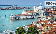 5-дневна екскурзия за Великден до Любляна, Венеция, Лидо ди Йезоло, Верона и Падуа! 3 нощувки със закуски в хотели 3* + автобусен транспорт, от Шанс 95 Травел