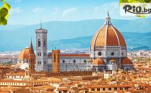 7-дневна екскурзия до Венеция, Милано, Флоренция, Ница, Kан, Монте Карло и Монако по време на филмовия фестивал в Кан! 4 нощувки и закуски + автобусен транспорт, от Еко Тур Къмпани