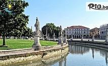 5-дневна екскурзия до Загреб, Венеция, Падуа и града на влюбените - Верона! 3 нощувки със закуски, автобусен транспорт и екскурзовод, от Еко тур Къмпани