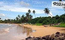 12-дневна екзотична екскурзия до Шри Ланка! 10 нощувки със закуски и вечери + самолетни билети и летищни такси, от Мисис Травъл