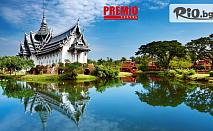 8-дневна екзотична почивка в Тайланд! 7 нощувки със закуски в Хотел Beston Pattaya 4* + двупосочен самолетен билет и трансфер, от Премио Травел