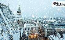 6-дневна Новогодишна екскурзия до Виена! 4 нощувки със закуски и 3 вечери, едната празнична + транспорт, от Bulgarian Holidays