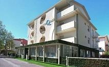 7 дневна оферта за Италия + чартър от София и настаняване в 3* Хотел Turquoise! Нощувки със закуски и вечери + напитки + 2 деца до 9.99г. безплатно!