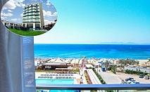 8 дневна почивка в Айвалък, Турция от юли до септември 2021! Автобусен транспорт от София + 7 нощувки на човек на база All Inclusive в Hotel Musho 4*, на първа линия