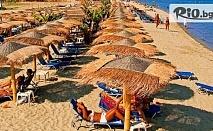 4-дневна почивка в Гърция - Паралия Катерини + посещение на Солун през Септември! 3 нощувки със закуски + транспорт, от Вип Турс