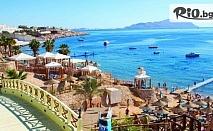 8-дневна почивка в Хургада, Египет! 7 нощувки на база All Inclusive в Minamark Resort and SPA 4* + двупосочен самолетен билет и багаж, от Дрийм Холидейс