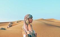 5 дневна почивка в Ibis Al Barsha 4*, Дубай от октомври до декември 2021! Самолетен билет от София + 4 нощувки на човек със закуски и вечери + тур на Дубай + круиз + сафари в пустинята!