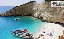 5-дневна почивка на изумрудения о-в Лефкада! 3 нощувки със закуски + автобусен транспорт, екскурзовод и посещение на плажа Агиос Йоаннис с вятърните мелници, от Еко Тур Къпмани