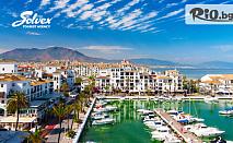 8-дневна почивка в Коста дел Сол, Испания! 7 нощувки със закуски, обеди и вечери в хотел 4* + самолетен транспорт, от Солвекс