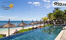 10-дневна почивка на о-в Мавриций! 7 нощувки, закуски и вечери в хотел RECIF ATTITUDE 3* + нощувка със закуска в хотел 3/4*, самолетни билети, багаж и трансфери, от Дрийм Холидейс