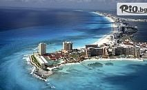 10-дневна почивка в Мексико! 7 нощувки на база All Inclusive в хотел Allegro Playacar + самолетен билет и летищни такси, от Дрийм Холидейс