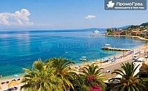 6-дневна почивка до остров Корфу (6 дни/5 нощувки със закуски и вечери) за 550 лв.