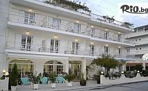 5-дневна почивка през Юни в Гърция, Катерини Паралия! 4 нощувки със закуска и вечеря в Хотел Посейдон 3* + автобусен транспорт, от Мери Турс Травел