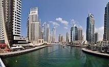 8 дневна почивка в Rose Park Al Barsha 4*, Дубай от октомври до декември 2021! Самолетен билет от София + 7 нощувки на човек със закуски и вечери + тур на Дубай + круиз + сафари в пустинята!