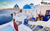 6-дневна потвърдена екскурзия до о-в Санторини през Септември и Октомври! 4 нощувки със закуски и посещение на Атина + автобусен транспорт и екскурзовод, от Еко Тур Къмпани