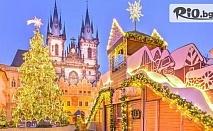 5-дневна Предколедна екскурзия до Прага! 3 нощувки със закуски + транспорт и посещение на Братислава, от Комфорт Травел