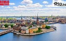 10-дневна самолетна екскурзия от Балтика до Нордикап - красотата на Севера! 9 нощувки със закуски + летищни такси и екскурзовод, от Премио Травел