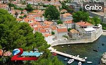 6-дневна самолетна екскурзия до Черна Гора за майските празници! 5 нощувки, плюс трансфери