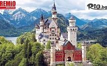 8-дневна самолетна екскурзия до Германия - величие и очарование! 7 нощувки със закуски + летищни такси и водач, от Премио Травел