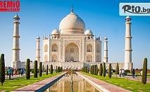 10-дневна самолетна екскурзия до Индия и Непал - страни с отворени сърца! 9 нощувки със закуски + летищни такси и водач, от Премио Травел