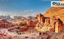 5-дневна самолетна екскурзия до Йордания - Акаба, Вади Рум, Петра и Аман! 4 нощувки, закуски и вечери + входни такси, екскурзовод, от Дрийм Холидейс