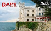 7-дневна самолетна екскурзия до Италия, Монако, Франция и Испания! 6 нощувки със закуски, плюс трансфери