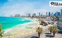 6-дневна самолетна екскурзия до Израел през Декември! 5 нощувки със закуски и вечери, от Bulgarian Holidays