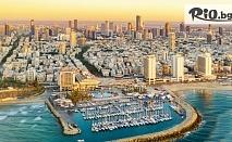 4-дневна самолетна екскурзия до Израел - Тел Авив, Яфо, Витлеем, Йерусалим, Йерихон, Каср ал Яхуд и Мъртво море с полет от София и Варна! 3 нощувки, закуски и вечери + екскурзии, от Дрийм Холидейс