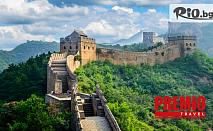 13-дневна самолетна екскурзия до Китай! 7 нощувки и закуски в хотели 4* + 4-дневен круиз по Яндзъ със закуски, обеди и вечери и екскурзовод, от Премио Травел