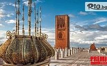 8-дневна самолетна екскурзия до Мароко и Имперските градове - Казабланка, Рабат, Фес, Мекнес и Маракеш + вълнуваща програма и екскурзовод, от Премио Травел