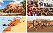 8-дневна самолетна екскурзия до Мароко! Седем нощувки със закуски, вечери, самолетен билет и летищни такси - за 1193лв, от Агенция Angel Travel