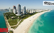 11-дневна самолетна екскурзия до САЩ - Флорида и Южните Щати! 10 нощувки със закуски,  летищни такси, багаж, екскурзовод и богата програма, от Премио Травел
