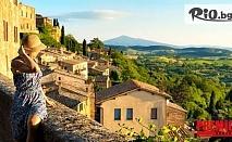 8-дневна самолетна екскурзия до Тоскана през Април - романтична въздишка! 7 нощувки със закуски + летищни такси и водач, от Премио Травел