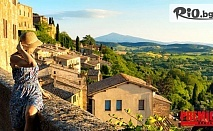 8-дневна самолетна екскурзия до Тоскана - романтична въздишка! 7 нощувки със закуски + летищни такси и водач, от Премио Травел