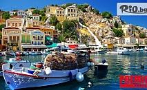 8-дневна самолетна екскурзия до Турция и Гърция! 7 нощувки със закуски, туристическа програма и екскурзовод, от Премио Травел
