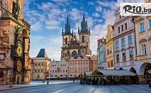4-дневна самолетна екскурзия до Златна Прага през септември! 3 нощувки със закуски, двупосочен билет, летищни такси и екскурзовод, от Туристическа агенция Солвекс