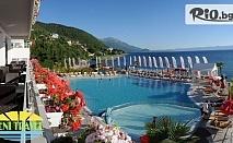 5-дневна Великденска екскурзия до Битоля, Охрид, Струга и Скопие! 3 нощувки със закуски и вечери в Хотел GRANIT 4* + автобусен транспорт и екскурзовод, от Вени Травел