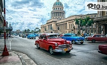 14-дневната екскурзия до Мексико и Куба! 12 нощувки, 5 закуски, 1 обяд, 7 ALLI в хотели 4*/5*, самолетни билети и трансфери, от Никона Травел